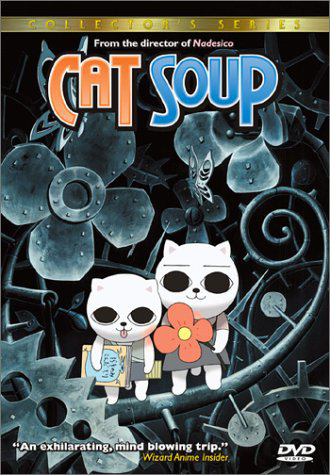 File:Catsoup00.png