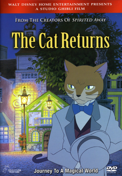 File:Thecatreturns00.png
