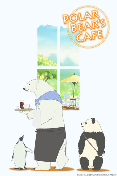 File:Shirokuma.jpg