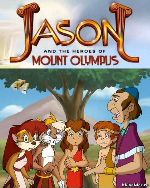 File:Jasonmountolympus.jpg