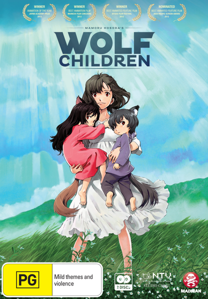 File:Wolfchildren.png