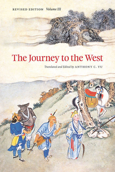 File:Journeytothewest.jpg