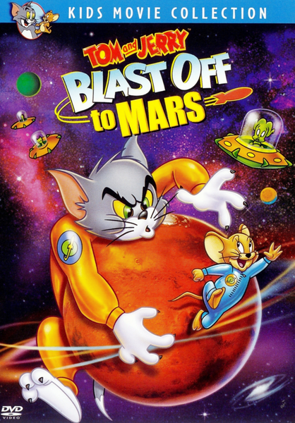 File:Tomjerryblastoff.png